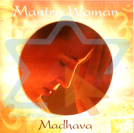 Mantra Woman by Madhava