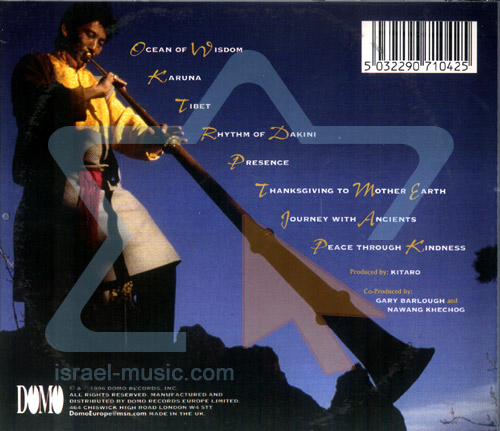 Kitaro's World of Music Feat. Nawang Khechog by Nawang Khechog