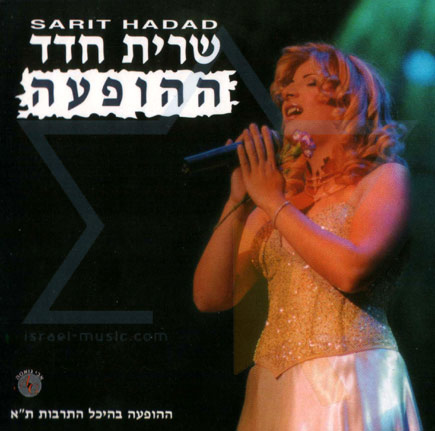 Live in Heychal Hatarboot Tel-Aviv by Sarit Hadad