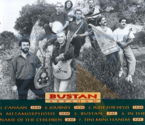 Bustan Abraham by Bustan Abraham