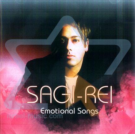 שירי רגש - סאגי - ריי