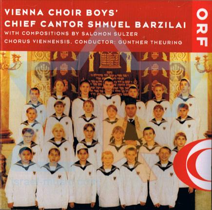 Vienna Choir Boys / Cantor Shmuel Barzilai by Vienna Choir Boys