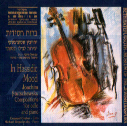 In Hassidic Mood Por Various