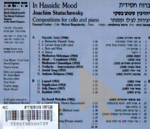 In Hassidic Mood by Various