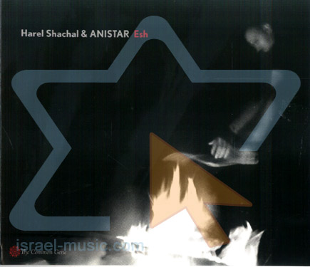 Esh by Harel Shachal & Anistar