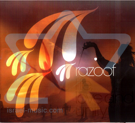 Life, Love and Unity by Razoof