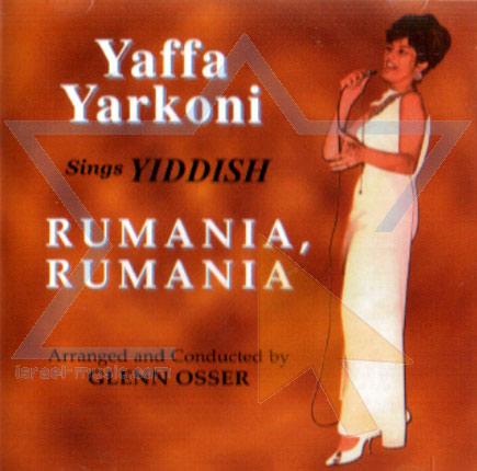 Rumania, Rumania - Yaffa Yarkoni