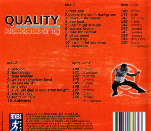 Volume 01 Par Quality Kickboxing