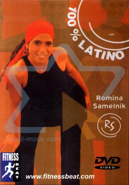 100 Percent Latino by Romina Samelnik