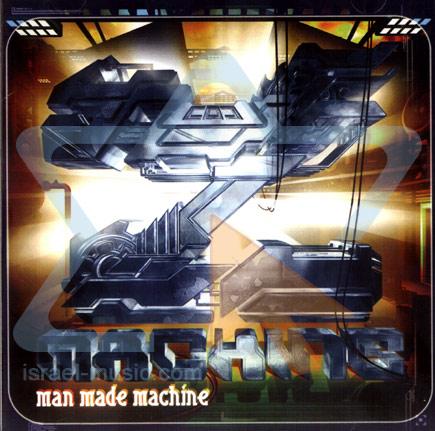 Z Machine by Man Made Machine