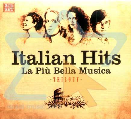 Sounds of Italy - day one: a history of Italian pop in 10 ...