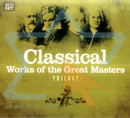 Classical - Trilogy by Various