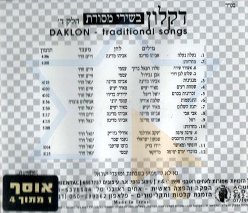 Traditional Songs Part 4 by Daklon