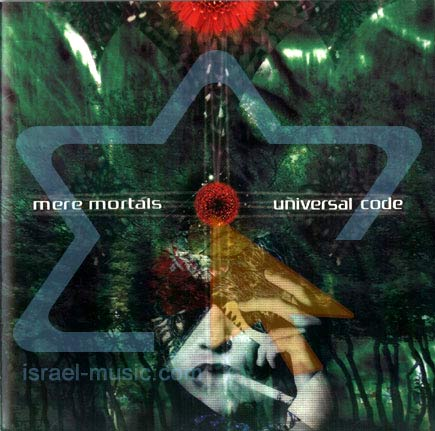 Universal Code by Mere Mortals