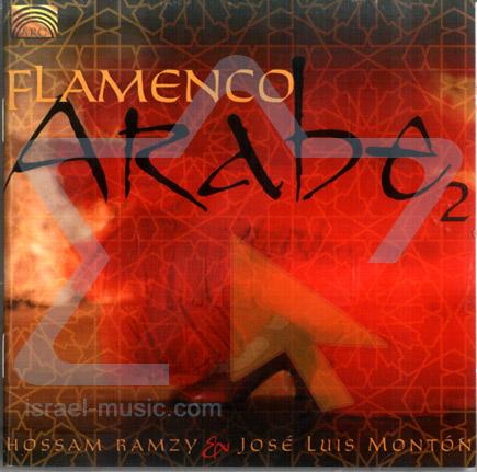 Flamenco Arabe - Part 2 by Hossam Ramzy