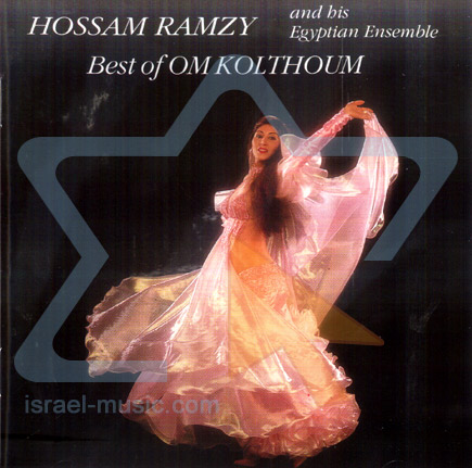 Best of Om Kolthoum by Hossam Ramzy