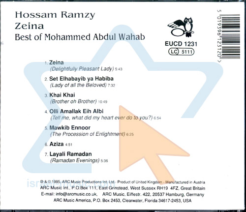 Best of Mohammed Abdul Wahab by Hossam Ramzy