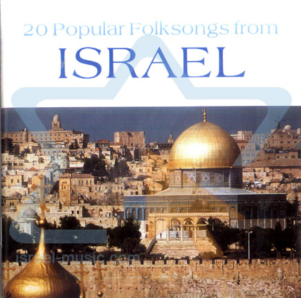20 Popular Folksongs from Israel by Various
