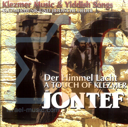 Klezmer Music & Yiddish Songs by Jontef