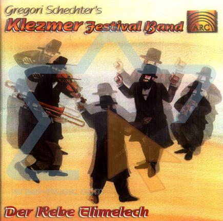 Der Rebe Elimelech by Gregori Schechter
