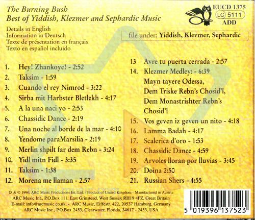 Best of Yiddish, Klezmer & Sephardic Music by The Burning Bush