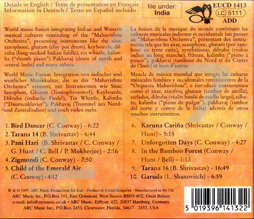 מוזיקת עולם פיוז'ן מהודו - באלוג'י שריוואסטאב ורי-אוריינט