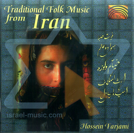 Traditional Folk Music from Iran by Hossein Farjami
