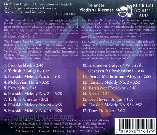 Klezmer & Hassidic Music by The Burning Bush
