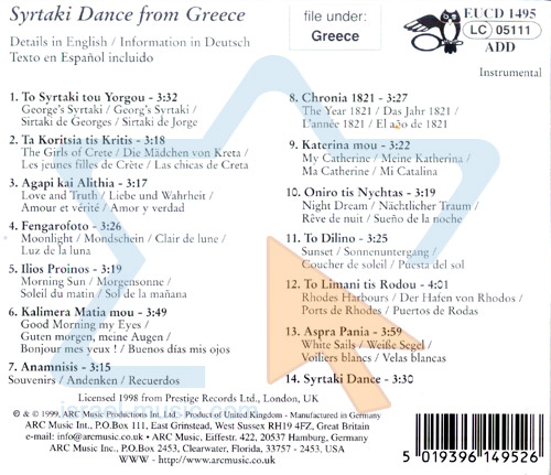 Syrtaki Dance from Greece by Athena