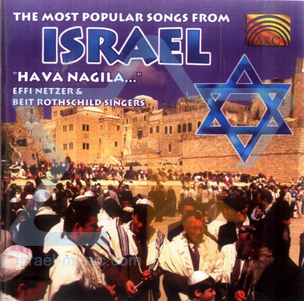 The Most Popular Songs from Israel Por Effi Netzer Singers