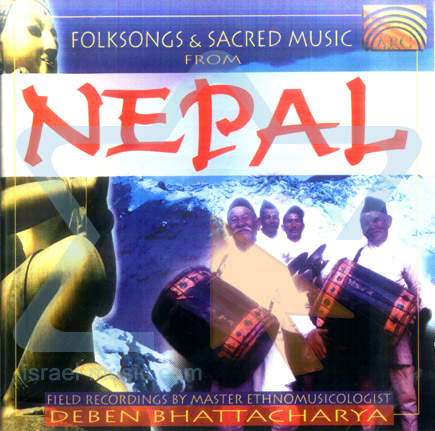 Folksongs & Sacred Music from Nepal by Various
