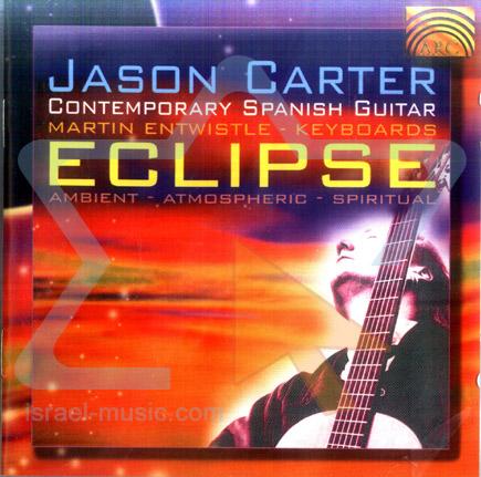 Eclipse by Jason Carter
