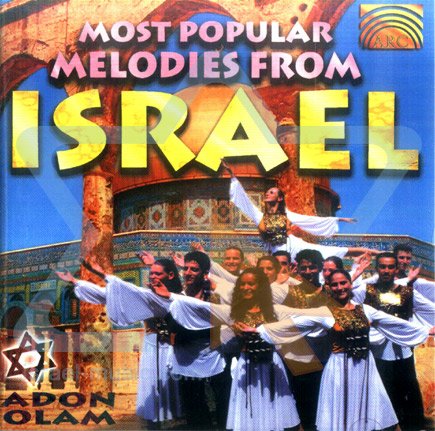 Most Popular Melodies from Israel by Adon Olam