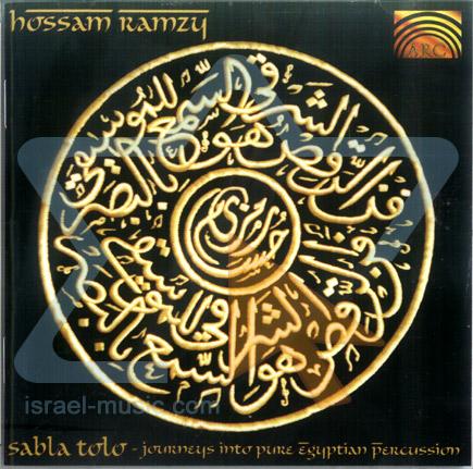 Sabla Tolo 1 by Hossam Ramzy