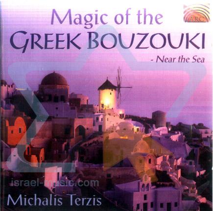 Magic of the Greek Bouzouki by Michalis Terzis