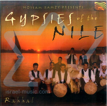 Hossam Ramzy Presents...Gypsies of the Nile - Rahhal by Shebl A. Sweady & Ensemble