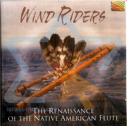 Wind Riders by Mesa Music Consort