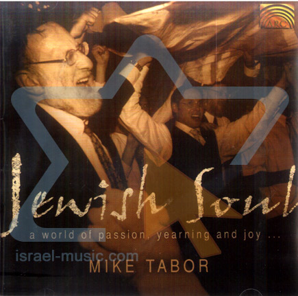 Jewish Soul by Mike Tabor