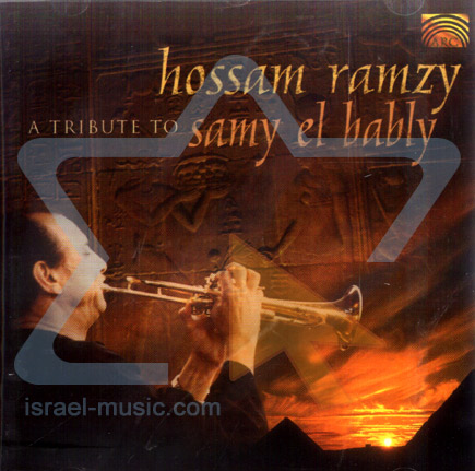 A Tribute to Samy el Bably के द्वारा Hossam Ramzy