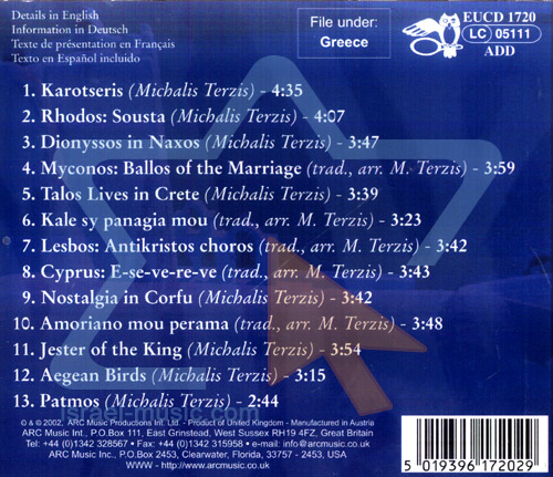Music of the Greek Islands by Michalis Terzis