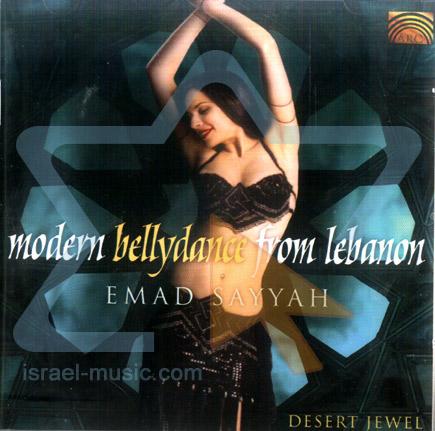 Modern Bellydance from Lebanon - Desert Jewel by Emad Sayyah