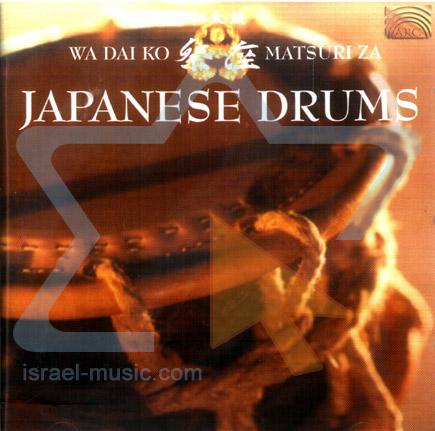 Japanese Drums Par Wa Dai Ko Matsuri Za