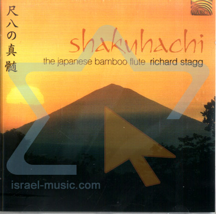 Shakuhachi by Richard Stagg