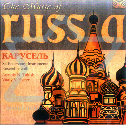 The Music of Russia by Carousel