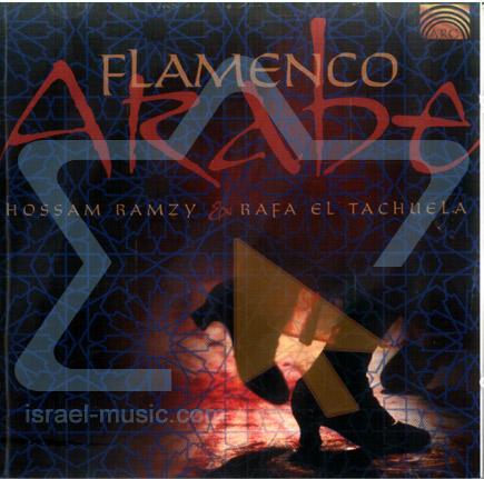 Flamenco Arabe - Part 1 by Hossam Ramzy