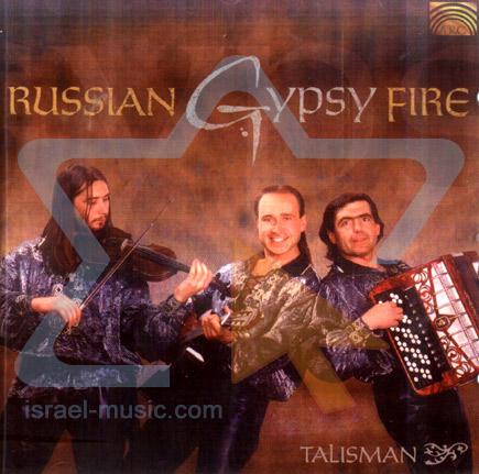 Russian Gypsy Fire by Talisman