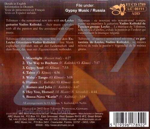 Russian Gypsy Fire - Talisman