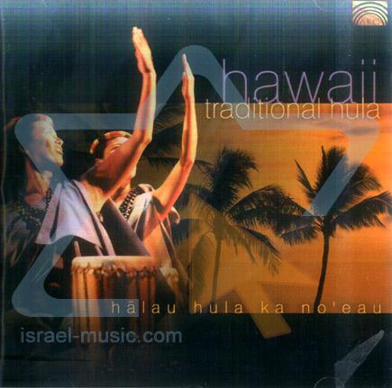 Hawaii Traditional Hula by Halau Hula Ka No'eau