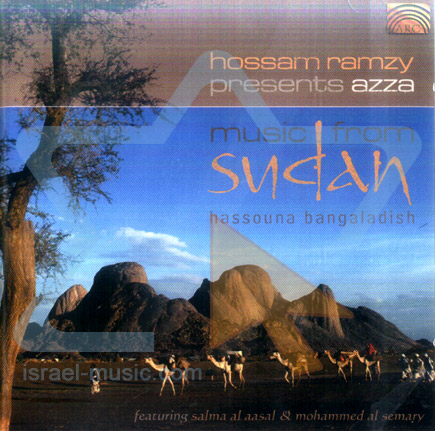 Music from Sudan by Azza
