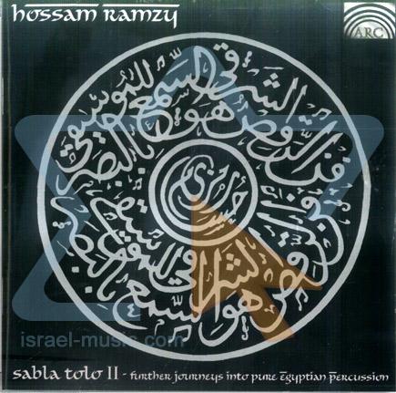 Sabla Tolo 2 by Hossam Ramzy